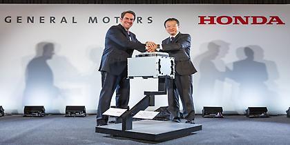 GM και Honda ιδρύουν την πρώτη κοινοπραξία συστημάτων υδρογόνου