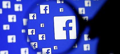 Το facebook θα πληρώσει 500 εκατ. Δολάρια σε εταιρεία video games