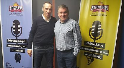 LIVE: Ο Γιώργος Δώνης στον ΣΠΟΡ FM 94,6