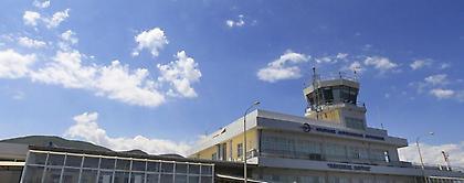 Fraport: Συμφωνία με πέντε τράπεζες για τα 14 αεροδρόμια
