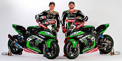 Ετοιμη η Kawasaki για το παγκόσμιο πρωτάθλημα Superbikes (video)