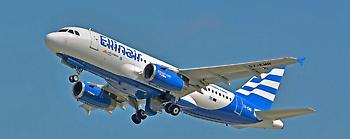 Περισσότερες πτήσεις Αθήνα - Θεσσαλονίκη η Ellinair