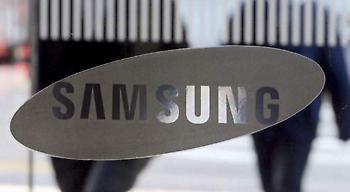 Στο κελί πέρασε τη νύχτα το «αφεντικό» της Samsung