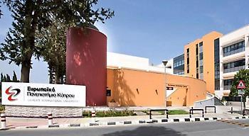 Παρουσίαση της Ιατρικής Σχολής &  Προγραμμάτων Επιστημών Υγείας & Ζωής του Ευρωπαϊκού Πανεπιστημίου