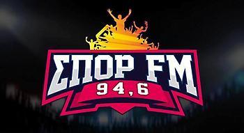 Οι ευρωπαϊκές προκλήσεις Ολυμπιακού και ΠΑΟΚ ζωντανά στον ΣΠΟΡ FM 94,6
