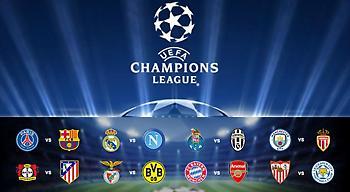 Όλα τα στατιστικά των ομάδων της φάσης των «16» του Champions League (pics)