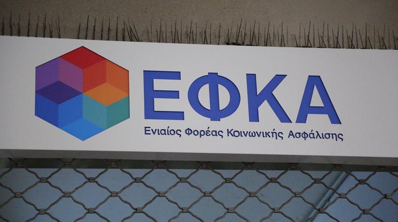 Ένα μήνα παράταση για την πληρωμή των εκκαθαριστικών του ΕΦΚΑ ζητάνε οι έμποροι