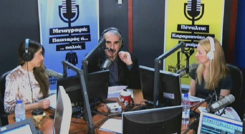Desperado στον ΣΠΟΡ FM: Δείτε ολόκληρη την εκπομπή της Παρασκευής