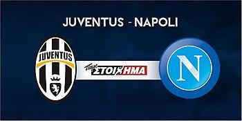 To ματς Γιουβέντους – Νάπολι μέσα στα 3 Super Paroli για Super κέρδη από το ΠΑΜΕ ΣΤΟΙΧΗΜΑ του ΟΠΑΠ!