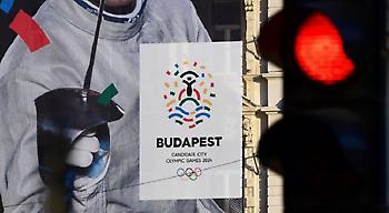 Δεν θα διεκδικήσει τους Ολυμπιακούς Αγώνες η Βουδαπέστη