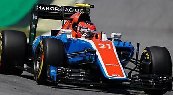 Οριστικό τέλος της Manor από τη Formula 1