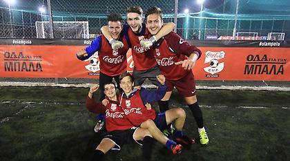 Οι έξι νικητές στη Λάρισα