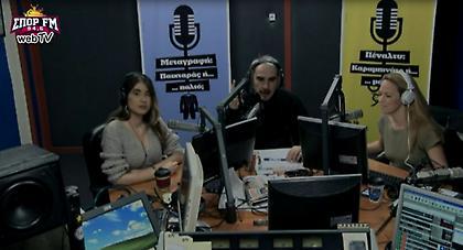 Desperado στον ΣΠΟΡ FM: Δείτε ολόκληρη την εκπομπή της Πέμπτης (09/03)