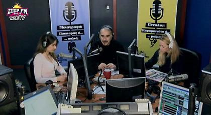 Desperado στον ΣΠΟΡ FM: Δείτε ολόκληρη την εκπομπή της Παρασκευής (10/03)