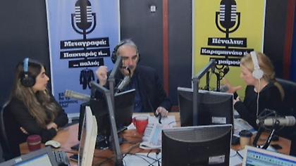 Desperado στον ΣΠΟΡ FM: Δείτε ολόκληρη την εκπομπή της Δευτέρας (13/03)