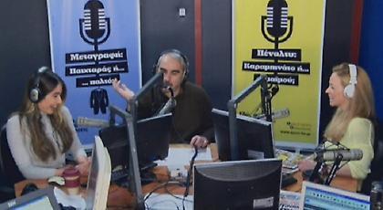 Desperado στον ΣΠΟΡ FM: Δείτε ολόκληρη την εκπομπή της Τρίτης (14/03)