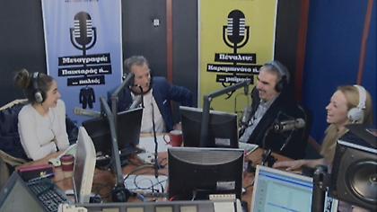 Desperado στον ΣΠΟΡ FM: Δείτε ολόκληρη την εκπομπή της Τετάρτης (15/03)