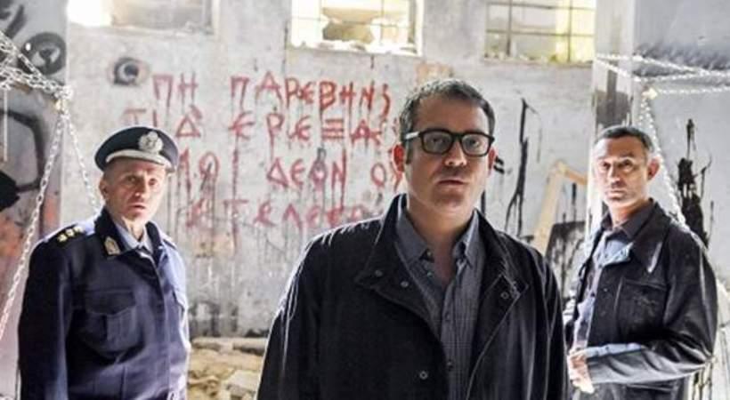 Αποσύρεται η ταινία «Ετερος Εγώ» λόγω του μανιακού της Κηφισιάς