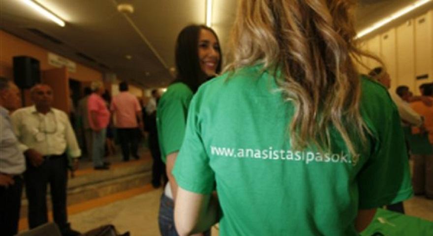 Η Νεολαία ΠΑΣΟΚ «πυροβολεί» τη Νεολαία ΣΥΡΙΖΑ για το ερωτηματολόγιο