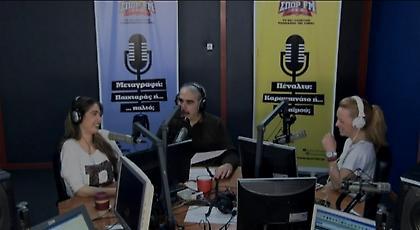 Desperado στον ΣΠΟΡ FM: Δείτε ολόκληρη την εκπομπή της Τρίτης (21/03)
