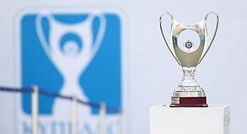 Οι ημερομηνίες των ντέρμπι στα ημιτελικά του Κυπέλλου