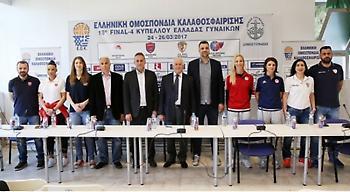 «Είναι τιμή για όλες τις ομάδες που συμμετέχουν στο Final Four»