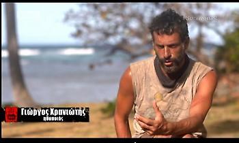 Χρανιώτης στο Survivor: «Πρέπει να ξαναφτιαχτεί η ομάδα»