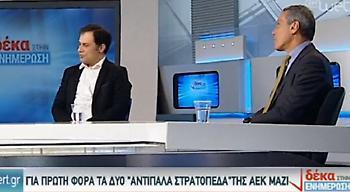 Η ΑΕΚ είπε «χέρι-χέρι», ο Βασιλόπουλος… έκανε ότι δεν άκουσε (video)