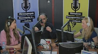 Desperado στον ΣΠΟΡ FM: Δείτε ολόκληρη την εκπομπή της Παρασκευής (24/03)