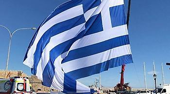 Φωτογραφίες: Γαλανόλευκη 1.200 τ.μ. κυματίζει στο Ηράκλειο Κρήτης