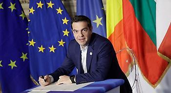 Τσίπρας: «Δεν μπορούμε να ονειρευτούμε το μέλλον της Ε.Ε., χωρίς τα κοινωνικά δικαιώματα»
