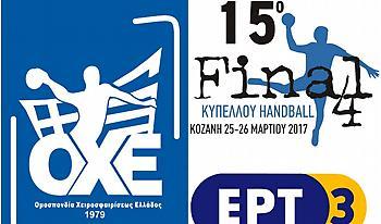 Live Streaming: Φίλιππος Βέροιας- ΠΑΟΚ (Ημιτελικός Κυπέλλου Χάντμπολ)