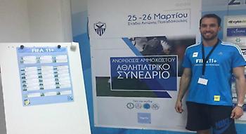 Στο 1ο συνέδριο αθλητιατρικής της Ανόρθωσης ο Δημήτρης Μπογατσιώτης