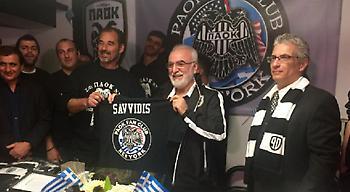 Ο Ιβάν Σαββίδης στα εγκαίνια του ΣΦ ΠΑΟΚ Ν. Υόρκης (video/pics)