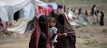 ΟΗΕ: Πάνω από 10.000 σεξιστικές επιθέσεις το 2016 στην Υεμένη