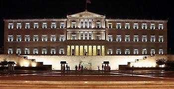 Η πρόταση της Κυβέρνησης για αναθεώρηση του Συντάγματος