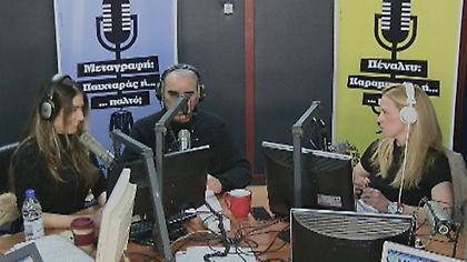 Desperado στον ΣΠΟΡ FM: Δείτε ολόκληρη την εκπομπή της Τρίτης (28/03)