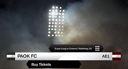 Τα εισιτήρια του ΠΑΟΚ με ΑΕΛ