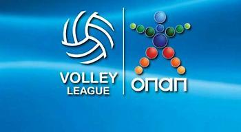 Ξεκινούν το Σάββατο τα πλέι άουτ της Volley League
