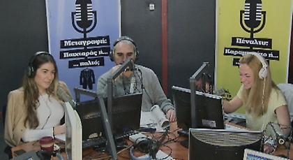 Desperado στον ΣΠΟΡ FM: Δείτε ολόκληρη την εκπομπή της Τετάρτης (29/03)