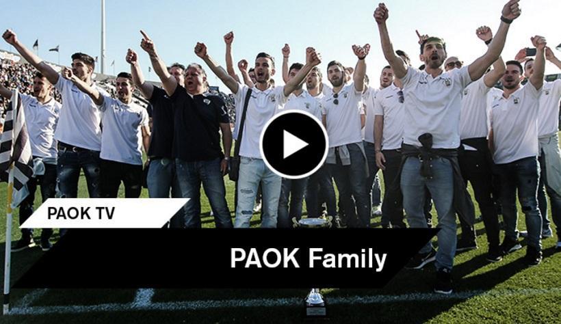 Η Τούμπα αποθέωσε τους Κυπελλούχους Ελλάδας (video)