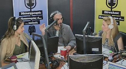 Desperado στον ΣΠΟΡ FM: Δείτε ολόκληρη την εκπομπή της Τρίτης (04/04)