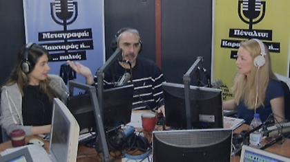Desperado στον ΣΠΟΡ FM: Δείτε ολόκληρη την εκπομπή της Τετάρτης (05/04)