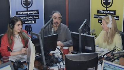 Desperado στον ΣΠΟΡ FM: Δείτε ολόκληρη την εκπομπή της Πέμπτης (06/04)