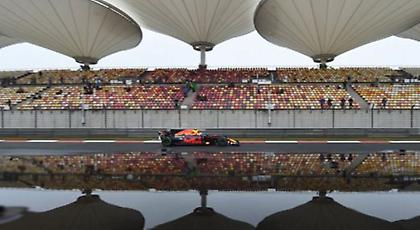 F1 Κίνα: Πρώτη μέρα με αντίπαλο τον καιρό