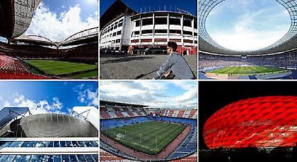 ΚΟΥΙΖ: Μπορείς να αναγνωρίσεις αυτά τα 20 γήπεδα από μία φωτογραφία;