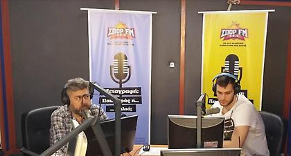 LIVE στον ΣΠΟΡ FM ο Γιώργος Παπαγιάννης!