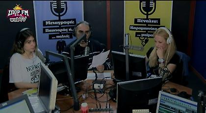 Desperado στον ΣΠΟΡ FM: Δείτε ολόκληρη την εκπομπή της Τετάρτης (19/04)