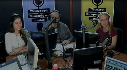 Desperado στον ΣΠΟΡ FM: Δείτε ολόκληρη την εκπομπή της Πέμπτης (20/04)