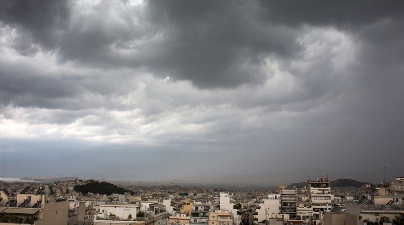Ψυχρό κύμα από τον Βορρά θα «σαρώσει» την Ελλάδα - Αισθητή πτώση θερμοκρασίας το Σάββατο